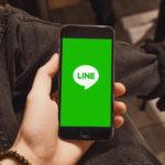 LINE 新機能「スクショ」を使ってトーク画面を保存する方法(iPhone)