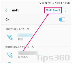 Wi-Fi Direct galaxy