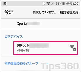 Xperia Wi-Fi Direct