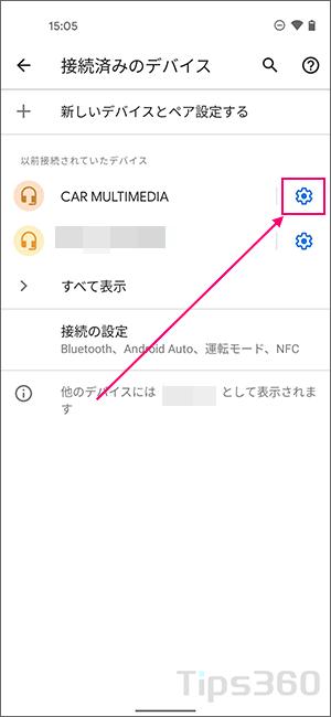 Android11 カーナビ