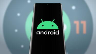 Android11 トラブル(不具合)一覧と対処法