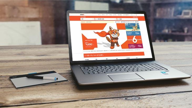 ジェットスター Webサイト予約方法と注意点を一緒に画像で紹介