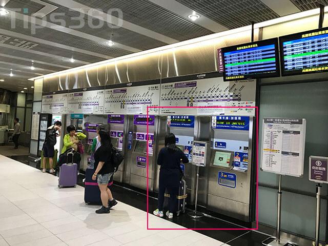 桃園空港駅