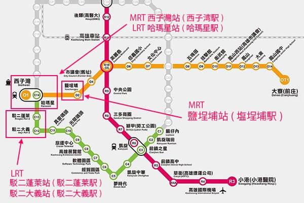 高雄MRT路線図